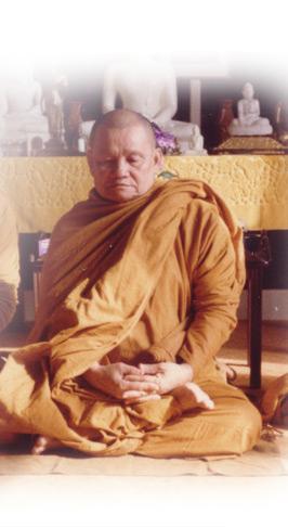 Venerable Ajahn Chah