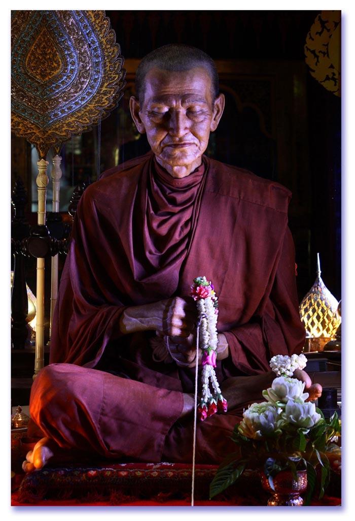 Somdej Dto Prohmrangsri Wat Rakang Kositaram
