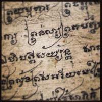 Khmer sanskrit tests
